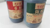 徽县康元食品有限责任公司