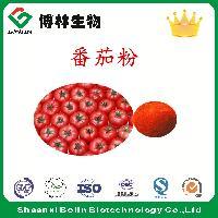 番茄红素5%-20% 新疆番茄提取物 抗氧化 速溶番茄粉 现货包邮