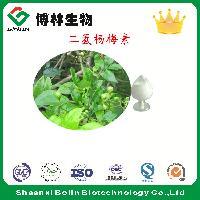 二氢杨梅素90% 98% 杨梅素黄酮 婆罗素 藤茶提取物 现货包邮