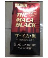 丸荣2h2d黑玛卡精片副作用