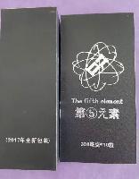 宏宇第五元素胶囊官方网站