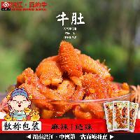 溪湘记 小包装散称麻辣牛肚 湖南特产休闲食品零食小吃批发5kg/件