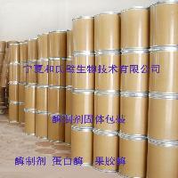 宁夏和氏璧 木瓜蛋白酶 10万u/g