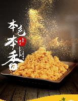 本香宝宝辅食海苔香酥肉松120g