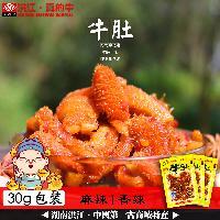 聚食坊 秘制美味30g麻辣牛肚湖南特产休闲食品零食批发200包/件