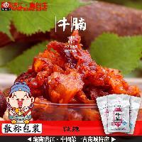 独立小包装麻辣牛腩肉干肉脯湖南特产休闲食品零食小吃批发5kg/件