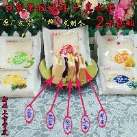 工厂直发口袋吐司面包果粒夹心营养早餐精品包装3.5kg/箱包物流