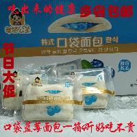 特价口袋面包果粒夹心地方特产多种口味2公斤/箱包邮
