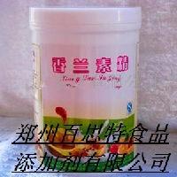 食品级香兰素生产厂家  香兰素香精