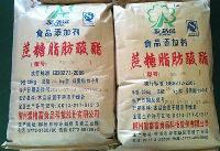 食品级蔗糖脂肪酸酯生产厂家 蔗糖脂肪酸酯