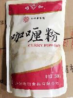 唯加咖喱粉 批发直销 量大优惠