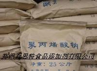 食品级聚丙烯酸钠  聚丙烯酸钠生产厂家