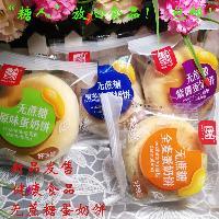 康泉无蔗糖面包糖人食品特价批发2kg/箱包邮