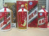 贵州茅台镇贵宾接待 贵红台酱香型国产白酒