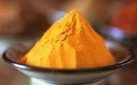 姜黄色素价格 食品级姜黄色素生产厂家 姜黄色素