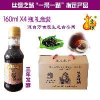 京酿160ml4瓶桑椹醋