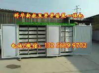 科华全自动豆芽机生产设备厂家新报价