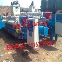 二手煤泥过滤机压滤机价格
