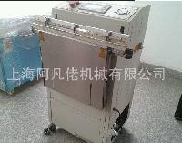 外抽式真空包装机,外抽真空封口机,大米真空机,真空包装机