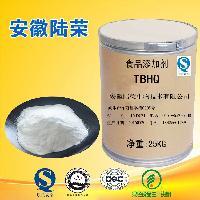 现货供应食品级TBHQ厂家含量99%