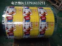 厂家供应鸭货包装膜 耐高温蒸煮熟食/扣肉包装膜