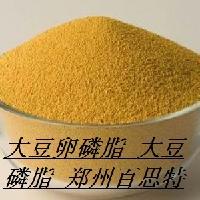 食品级大豆卵磷脂生产厂家  大豆卵磷脂