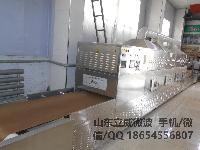 济南微波厂家推荐茶叶杀青机