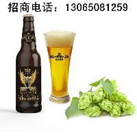 夜总会专用啤酒,小支新品啤酒地区招总代理
