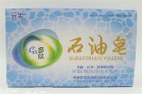 G3多肽石油皂