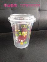 12cm口径透明塑料杯 环保爆米花杯