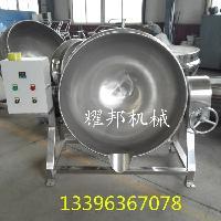 耀邦直供大型烧鸡鸭脖卤煮锅食品级材质专业厂家