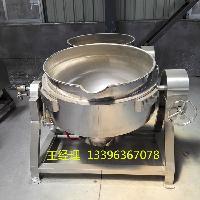 大型羊肉煮锅  食品级不锈钢夹层锅厂家直销