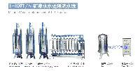陕西葡萄酒设备葡萄酒生产线安装西安永兴机械提供专业服务