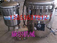 山东康尔连续式滤油机厂家销售