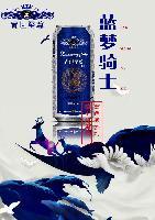 500ml易拉罐啤酒批发厂家让利直销四川地区