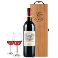 上海2013小拉菲代理、红酒团购价格、经销商