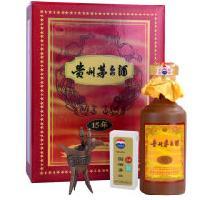 上海茅台白酒专卖、茅台15年53度、批发价格