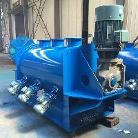 厂家供应染料颜料化工混合机 卧式螺带混合机 犁刀式混料机