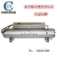 紫外线杀菌消毒器√高品质 型号齐全 量大优惠