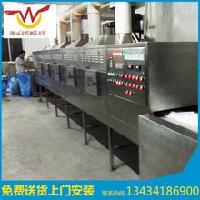 加工定制 工业CNWB-90ZK立式微波加热设备