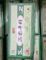 三乐平片多少钱一盒