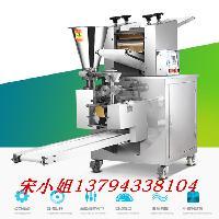 广州全自动鱼皮饺子机多少钱一台 多功能饺子机 饺子机厂家