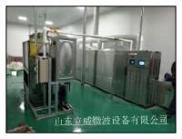 处理特价微波猪皮膨化设备-膨化机厂家