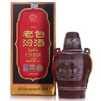 上海汾酒专卖//老白汾十年价格//老白汾10年代理批发