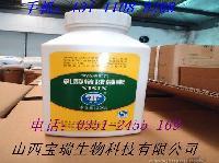 山西乳酸链球菌素生产厂家太原乳酸链球菌素价格
