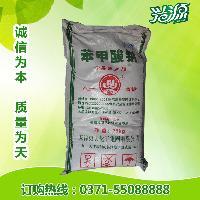 苯甲酸钠的作用