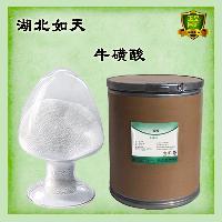 牛磺酸的功效与作用