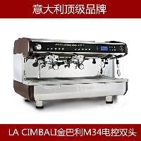 金巴利LA CIMBALI M34电控双头半自动*意式咖啡机