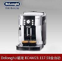 德龙(Delonghi)ECAM21.117.SB全自动咖啡机