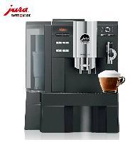 优瑞 XS90 OTC 一键试商用全自动咖啡机